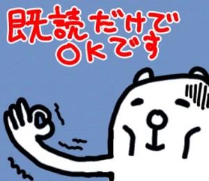 iphone 845