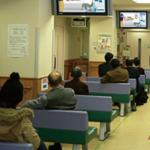 病院の待ち時間暇つぶし【せどり嵐ブログ】