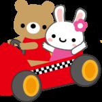Rady仕様 ムーヴラテ 車高調組んでみた-大阪せどり嵐ブログ-
