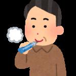 喫煙歴24年者がiQOS(アイコス)を購入し体験した結果