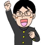 この時期稼いで楽をしよう!ストップ・ザ・シーズンオフ セドリ!!