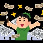 月収80万円・・・年収1000万円ぐらいの生活じゃあ苦しい!?