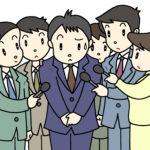 SMAP解散で、日本に衝撃が走ったぁー!!まだまだSMAP解散ロスで稼ぐ!!