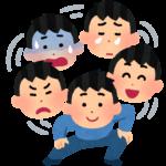 昭和レトロ生活のせどりでガッツリ儲けようブログ
