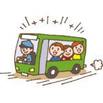 北は北方領土から南は九州まで、遠征せどり作業工程解決して行く!!