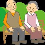 老後の生活費 シュミレーション!!夫婦最低でも3000万円要る-