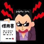 アパホテルの袴田吉彦よりも・・・光宗薫 車検費用 普通車 法定費用