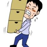 アマゾンの神対応!FBA納品配送料無料キャンペーン使い倒す!!
