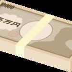 【1ヶ月後の10万円と1年後の100万円 】