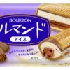 神レベルにウマい!!ブルボンルマンドアイスが大阪でもすぐに買える!!